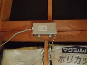 電源BOX設置